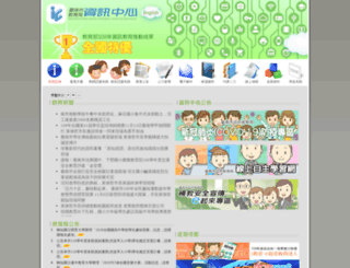 tnc.edu.tw screenshot