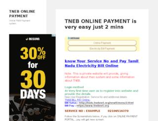 tangedco online bill