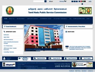 tnpsc.gov.in screenshot