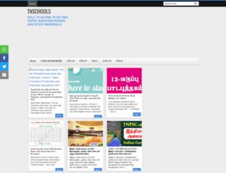 tnschools.co.in screenshot