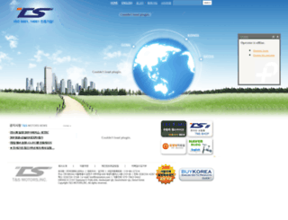 tnsmotors.com screenshot
