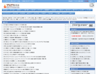 tntdown.com screenshot