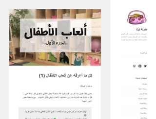 to0ona.wordpress.com screenshot
