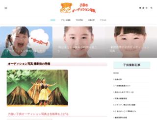tobests.com screenshot