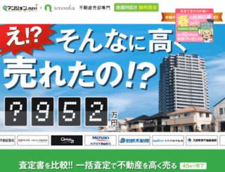 tochikodate.com screenshot