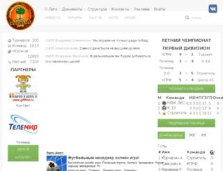 tochkasporta.ru screenshot