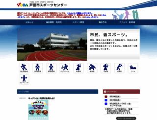 toda-spc.or.jp screenshot