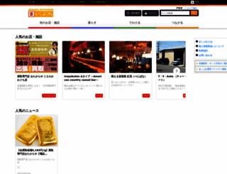 toda.mypl.net screenshot