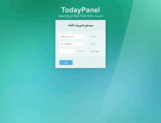 todaypanel.com screenshot