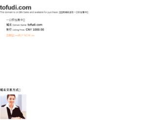 tofudi.com screenshot