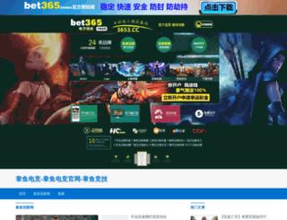 tohlejokes.com screenshot