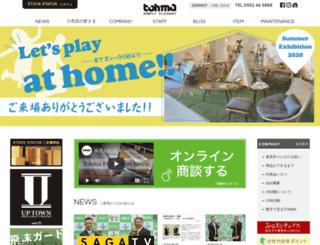 tohma.net screenshot