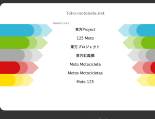 toho-motoneta.net screenshot