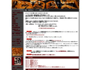 tohsin.com screenshot