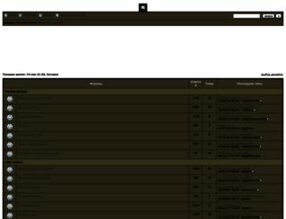 tokhotband.forum24.ru screenshot