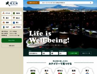 tokinosumika.com screenshot