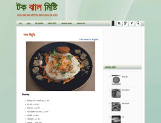 tokjhalmisti.com screenshot