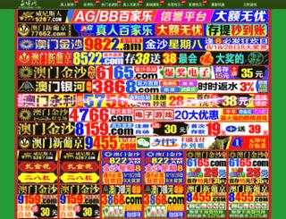 tokocctvsurabaya.com screenshot