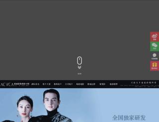 tokuteihaken.com screenshot
