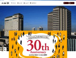tokyo-east21.co.jp screenshot