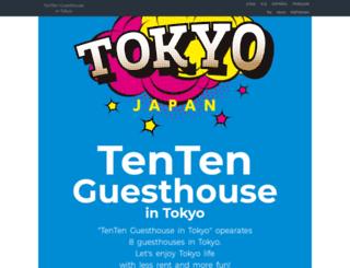 tokyo-guesthouse.com screenshot