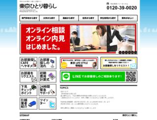 tokyo-hitorigurashi.com screenshot