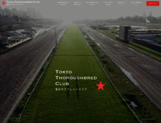 tokyo-tc.com screenshot