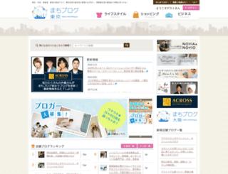 tokyo.machiblog.jp screenshot