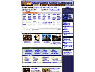 tokyo.q-jin.ne.jp screenshot