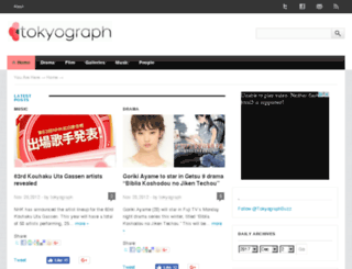tokyograph.com screenshot