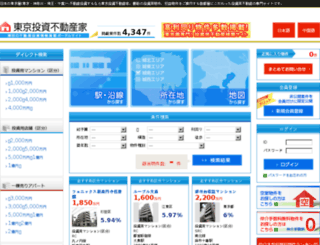 tokyotoushi.com screenshot