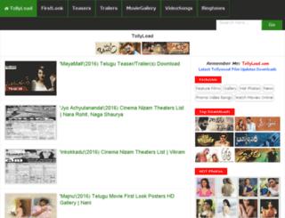 tollyload.blogspot.com screenshot