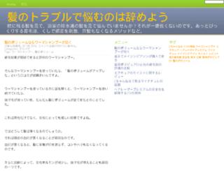 tomajuegos.net screenshot
