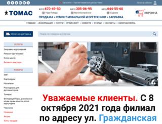 tomas.ru screenshot