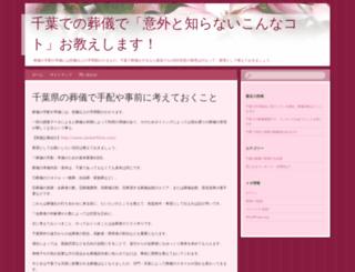 tomecity.com screenshot