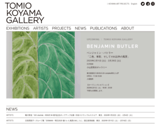 tomiokoyamagallery.com screenshot