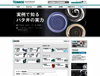 tomoevalve.com screenshot