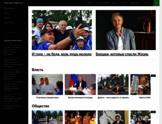 tomsk-novosti.ru screenshot