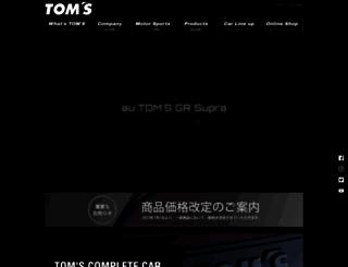 tomsracing.co.jp screenshot