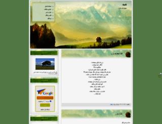 tondbadsiyah.blogfa.com screenshot