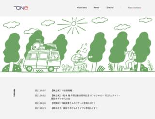 tone.jp screenshot