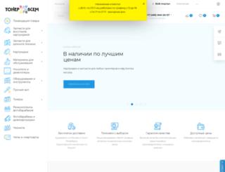 tonervsem.ru screenshot