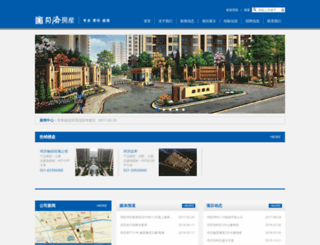 tongjifc.com screenshot