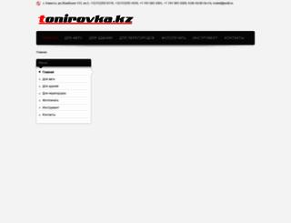 tonirovka.kz screenshot