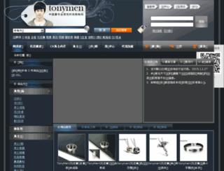 tonymen.net screenshot
