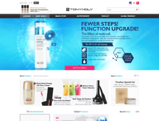 tonymoly-eng.e-bizs.net screenshot