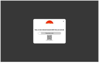 tool.echome.cn screenshot