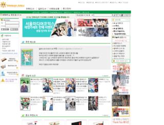 toonk.com screenshot