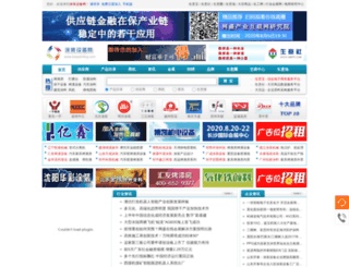 toopainting.com screenshot