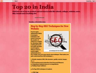 top-20-in-india.blogspot.in screenshot